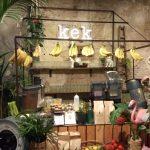 Kek in Delft: vlotte & gezonde koffiebar